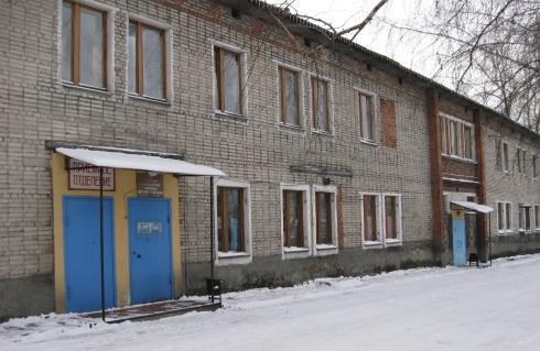 В новгород телефон поликлиника на тимура фрунзе великий новгород регистратура